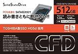 【TOSHIBA製】CFD CSSD-S6T512NHG5Q 容量512GB SSD