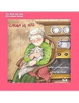 The Kind Old Lady (Pre-school Series) (Persian/Farsi Edition)