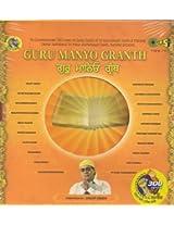 Guru Manyo Granth