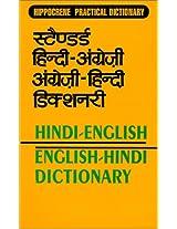 Hindi-English English-Hindi Dictionary (Hippocrene Practical Dictionaries)