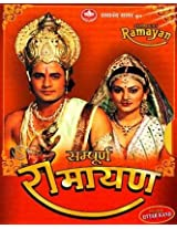 Sampoorn Ramayana