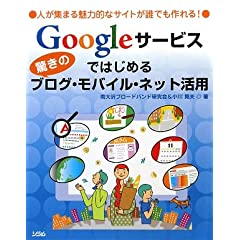 GoogleT[rXuOEoCElbgp