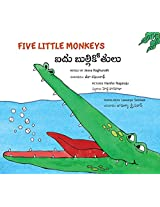 Five Little Monkeys/Aidu Bulli Kothulu (Bilingual: English/Telugu)