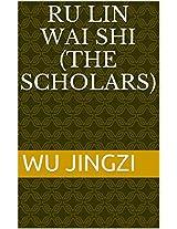 RU LIN WAI SHI (The Scholars): 儒林外史