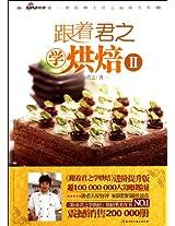 Gen Zhe Jun Zhi Xue Hongbei 2