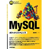 MySQL |Pbgt@X (Pocket Reference)c T