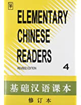 Elementary Chinese Readers: No. 4