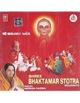 Shree Bhaktamar Stotra