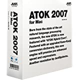 ATOK 2007 for Mac WXgVXe