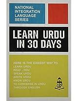 Learn Urdu in 30 Days, 16th Edition