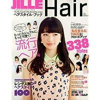 JILLE Hair 2013年号 小さい表紙画像
