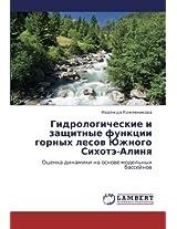 Gidrologicheskie I Zashchitnye Funktsii Gornykh Lesov Yuzhnogo Sikhote-Alinya