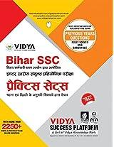 Bihar SSC Inter & Graduate level Exam Practice Set