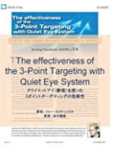 The effectiveness of the 3-Point Targeting with Quiet Eye System (Bowling This Month)