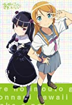俺の妹がこんなに可愛いわけがない ピローケース 桐乃&黒猫