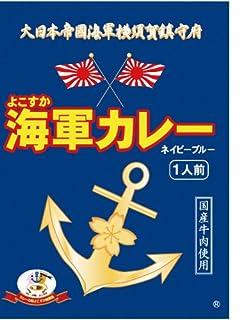 「日本一の海軍カレー」他、今週の「話題の事件」まとめニュース