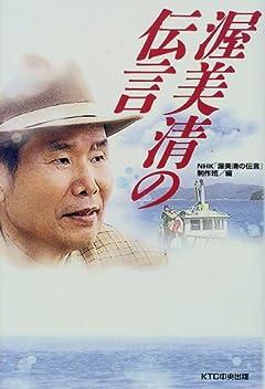 『寅さん』のイメージの裏に隠された渥美清の俳優感とは
