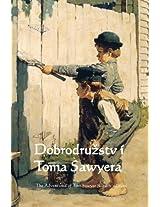 Dobrodruzstv I Toma Sawyera: The Adventures of Tom Sawyer