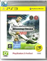 World Soccer Winning Eleven 11 2013 NEW SEALED PS3 13 GAME (English/Japanese Voice & English / Chinese Subtitles) [Region Free Edition]