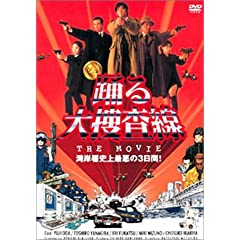 �x���{���� THE MOVIE [DVD]