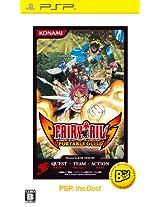 Fairy Tail: Portable Guild (PSP the Best) [Japan Import]