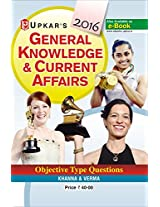 General Knowledge & Current Affairs - Objective Type Questions 2016