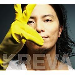 KREVAのベスト盤