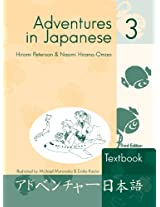 Adventures in Japanese 3 Textbook: Adventures in Japanese Three