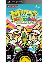 Popn Music Portable [Japan Import]