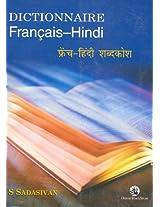 Dictionnaire Francais-Hindi (French-Hindi Dictionary)