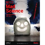Mad Science �\���Ɖ��ƍ����̉Ȋw����54 (Make:PROJECTS)Theodore Gray�ɂ��
