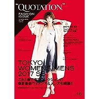 QUOTATION FASHION ISSUE 2016年Vol.16 小さい表紙画像