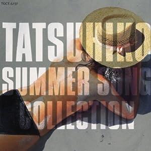 Tatsuhiko Summer Song Collection