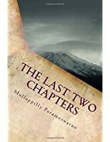 The Last Two Chapters: Malayalam / Jyotisham / Phaladeepika :: 25 (Mullappilly Parameswaran Books)
