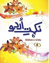 Nikhat-E-Urdu - 6
