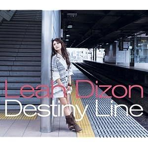 Destiny Line