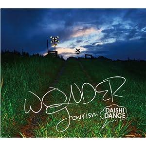 ▼CD/DAISHI DANCE/WONDER Tourism
