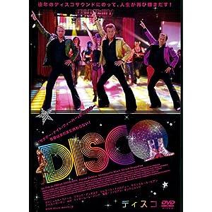 DISCO ディスコの画像