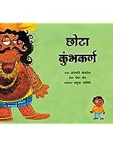 Junior Kumbhakarna/Chotta Kumbhakarn