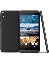 HTC One E9s (Grey)