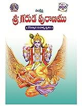 Garuda Puranam ( Adbridged)