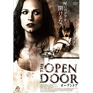 オープンドアの画像