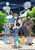 「有頂天家族」BD&DVD第1巻に先行プレミアイベント映像を収録