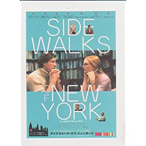 サイドウォーク・オブ・ニューヨークの画像