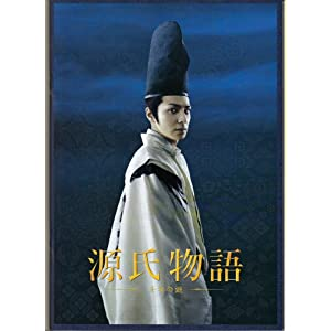 源氏物語 千年の謎の画像