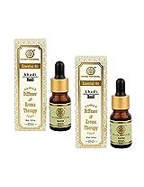 Khadi Pure Basil Oil Essential - 15ml (Set of 2)