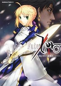 Fate/Zeroイメージ