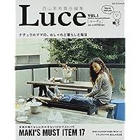 西山茉希 Luce 小さい表紙画像