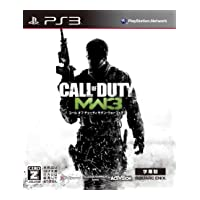 Call of Duty:Modern Warfare 3(廉価版・字幕版)(PS3)