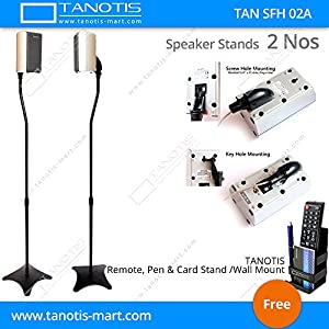 Imported Height Adjustable Satellite Speaker Stand for Home Theatre Speakers 2.1, 5.1 & 7.1 - (2 Nos.)